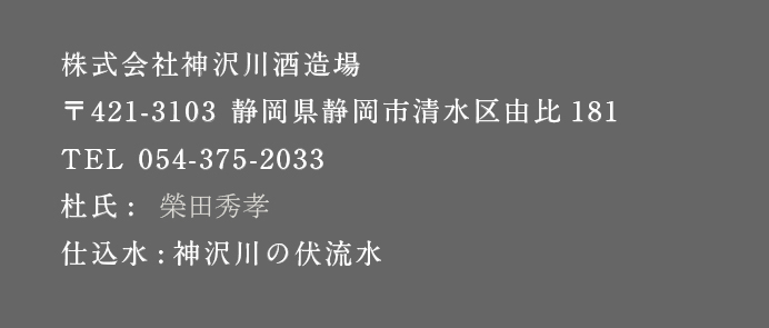 shousetu-50_sakimura